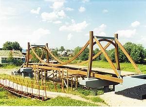 most_v_nahabino